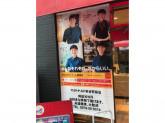 マクドナルド 糀谷駅前店