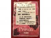 Prism(プリズム) イオンモール大高店