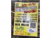 セブン-イレブン 六郷土手駅前