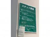 J-Bag(ジェイバッグ) イオンモール大高店