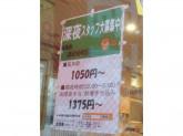 吉野家 浦和仲町店