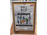 ユニクロ イオンモール堺北花田店