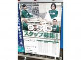 セブン-イレブン 大阪田川3丁目店