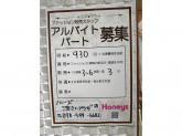 Honeys(ハニーズ) 三宮さんプラザ店