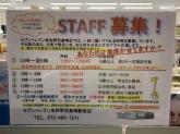 セブン-イレブン 泉佐野羽倉崎駅前店