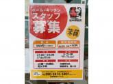 赤から松本駅前店