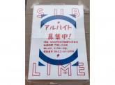 SubLime 三鷹台店