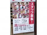 セブン-イレブン 墨田八広はなみずき通り店