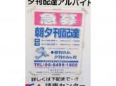 読売新聞 汐江YC