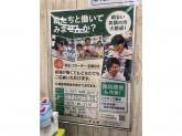 東京靴流通センター ジョイフル本田千代田店