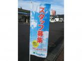ファミリーマート勝山元町一丁目店