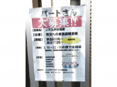 JR九州吉塚寮