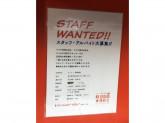 MR.CHICKEN鶏飯店 五反田店