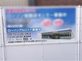 ローソン 福岡妙見通り店