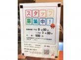 モスバーガー 福岡箱崎店