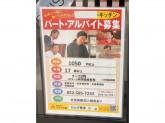 おらが蕎麦 名古屋名鉄イートインストリート店