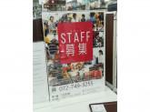 2nd STREET(セカンドストリート) 箕面店