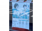セブン-イレブン 越谷レイクタウン9丁目店