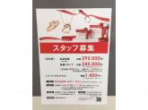 ブランドショップハピネス イオンモール堺北花田店