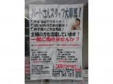 セブン-イレブン 南草津店