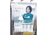 セブンイレブン 名古屋金山駅南口店