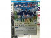 ファミリーマート サンズ大田西馬込店