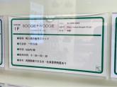 BOOGIE WOOGIE(ブギウギ) 新所沢パルコ店