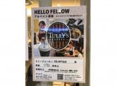 TULLY'S COFFEE 阪急三番街南館店