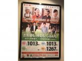 バーミヤン 立川駅北口店