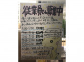 セブン-イレブン 板倉水郷公園前店