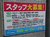 カラオケ館 高田馬場2号店