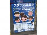ローソン LTF戸塚上倉田町店