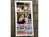 まんが喫茶 マンボー千葉中央店