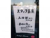 京そば処志乃崎 エイスクエア店