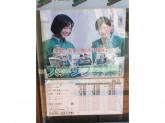 セブン-イレブン 稲城中央橋前店