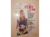 Forby OF FEMME(フォービー オブ ファム) 新宿サブナード店