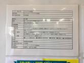 ファンタジープラザ千代田橋店