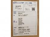 アダム エ ロペ 三井アウトレットパーク・マリンピア神戸店