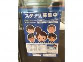 ローソン 東京ビッグサイト南棟店