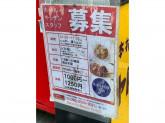 本格スパイスカレー ヤドカリー 大阪谷町店