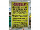 セブン-イレブン 大阪今福南1丁目店