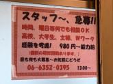 中華酒家 黙壺子亭(もっこすてい)
