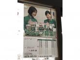 セブン-イレブン 十三駅東口店