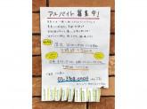 セブン-イレブン 世田谷玉川4丁目店