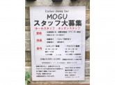 MOGU(モグ)