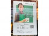 モリバコーヒー 調布仙川店