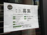 Coffee Lounge Lemon(コーヒー ラウンジ レモン)