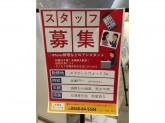 iPhone Re:make (アイフォンリメイク)エアポートウォーク名古屋店