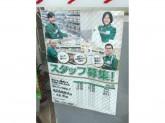 セブン-イレブン 福岡香椎駅前店