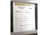 BIRKENSTOCK(ビルケンシュトック) アウトレットパーク入間店